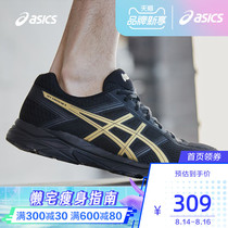 ASICS Arthurs 19 Spring Summer Mens Slow Shock Protection Running Shoes GEL-CONTEND 4 Sneakers T8D4Q-013