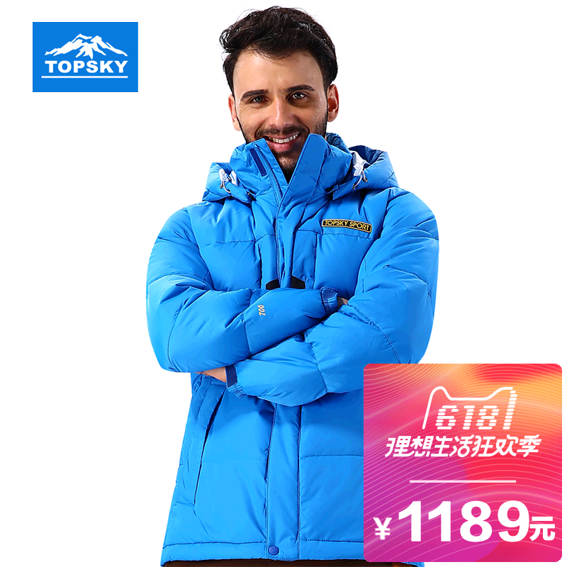 Topsky Outdoor Down Dress Men's Winter Clothes Warm and Water-repellent Long Duck Down Jacket Thickened Mountain Down Dress