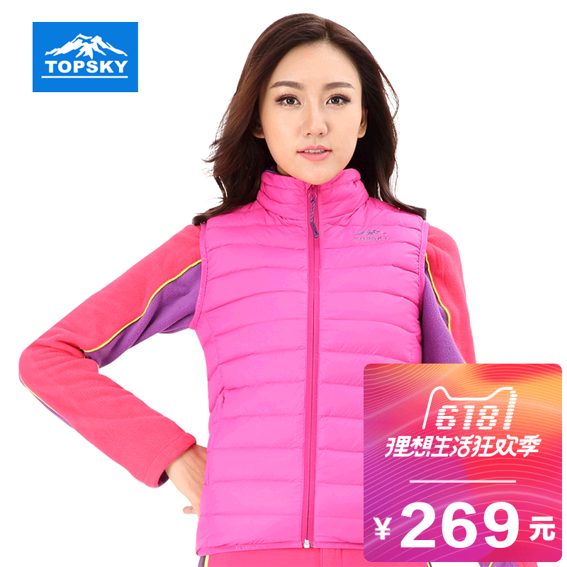 Topsky Down waistcoat for outdoor women in autumn and winter down vest, duck down sport shoulder, leisure down jacket