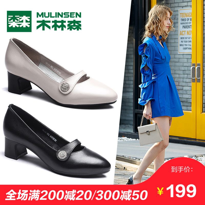 Mulinsen women's shoes 2018 spring and summer new leather fashion pointed diamonds women's soft surface with high-heeled shoes