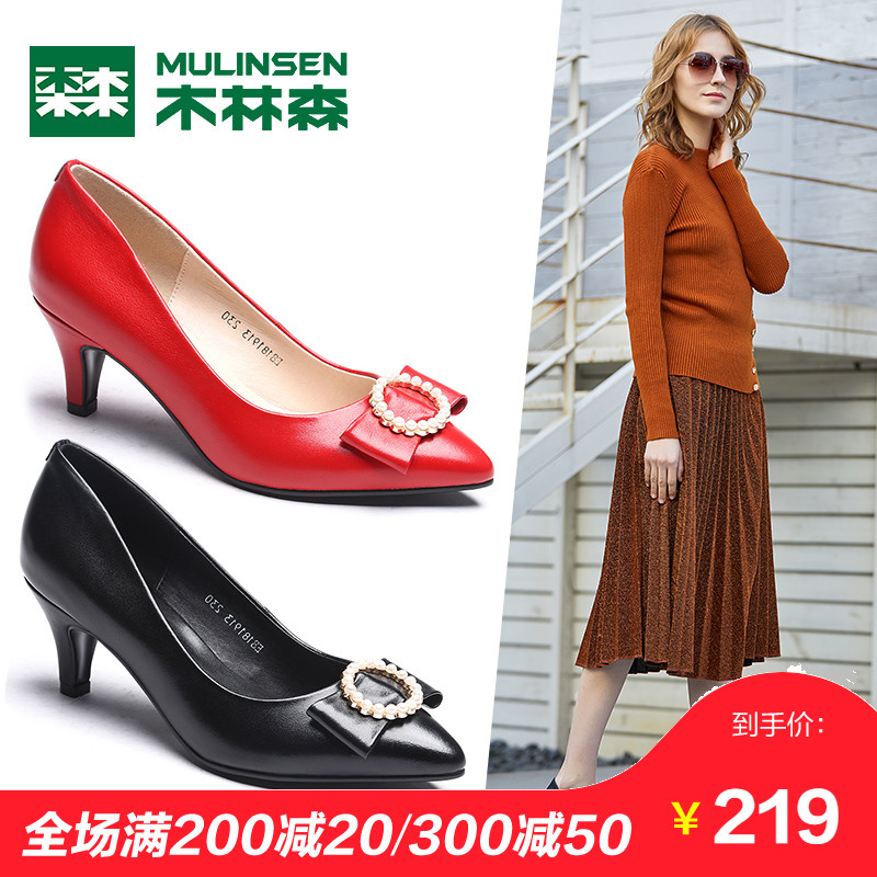 Mulinsen Fall 2019 Fine-heeled Shallow-mouthed Women's Shoes Korean Edition Fashion Single Shoes Women's Spike Elegant High-heeled Shoes