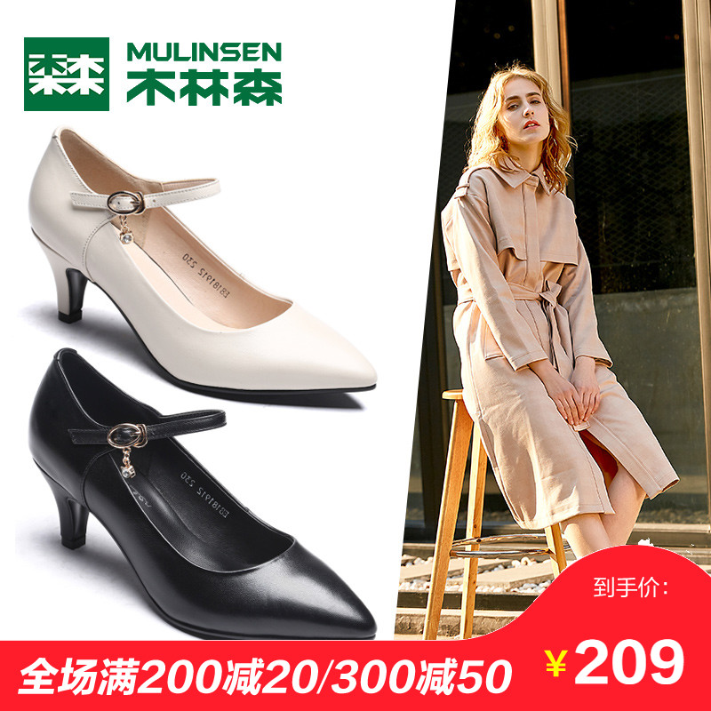 Mulinsen 2018 autumn new pointed stiletto heels fashion word buckle women's shoes with shallow mouth shoes