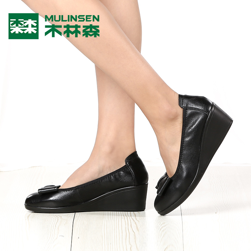 Mulinsen Autumn New Fashion Shallow-mouthed Women's Shoes with Slope heels and Soft Leather soles