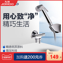 JOMOO Jiumu Multifunctional Spray Gun High Quality Copper Corner Valve Flusher Bathroom Flower Sprinkler Faucet 7806