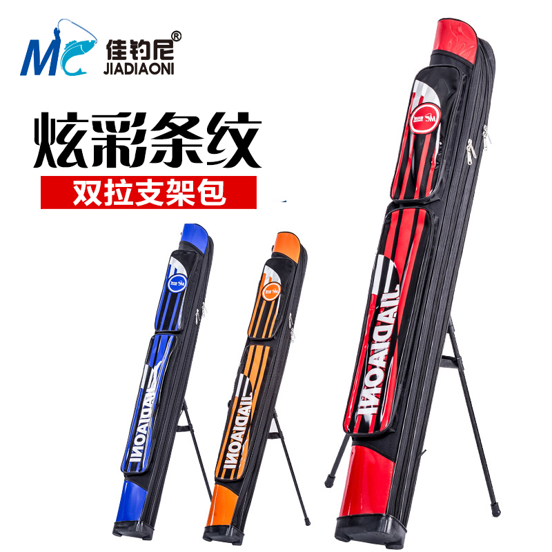 Jiadiaoni double-pull bracket fishing gear wrapping fishing bag rod wrapping two or three layers of rod wrapping rod wrapping water-proof fish bag
