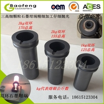 Double-ring graphite jewelry equipment Gold tools such as gold and silver melted crucible 1 2 3 4 5 kg hot sales