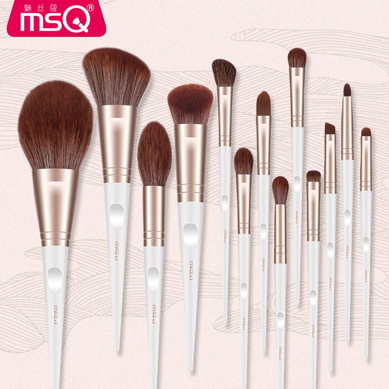 MSQ/ 13 sets of white moonlight makeup brush set.