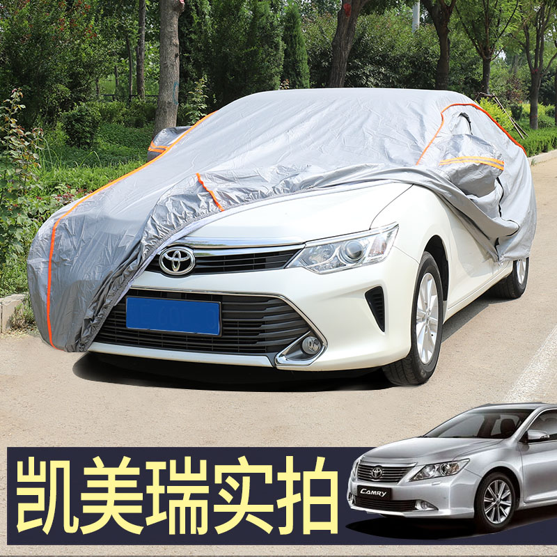 Toyota 8th Generation Camry Clothing Cover 7th Generation Sunscreen, Rain and Heat Insulation Velcro Cover 2019 18