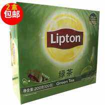 Baoyou Lipton Green Tea Green Tea Bag Lipton Green Tea 2g*100 Bags (Bags) for Office Catering