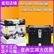 XLAND lead speed motorcycle aluminum alloy tail box Three pedal motorcycle large calf electric car trunk universal