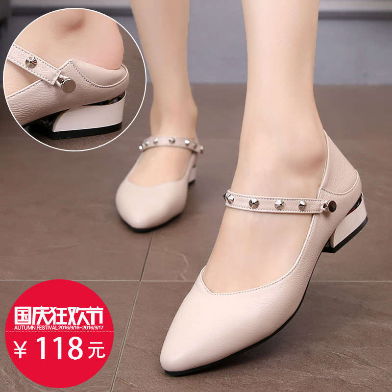 Shoes Female Spring 2019 New Rough heel Fashion Leather Single Shoe Low heel Boat Shoe Flat sole Shallow mouth pointed female shoe Summer