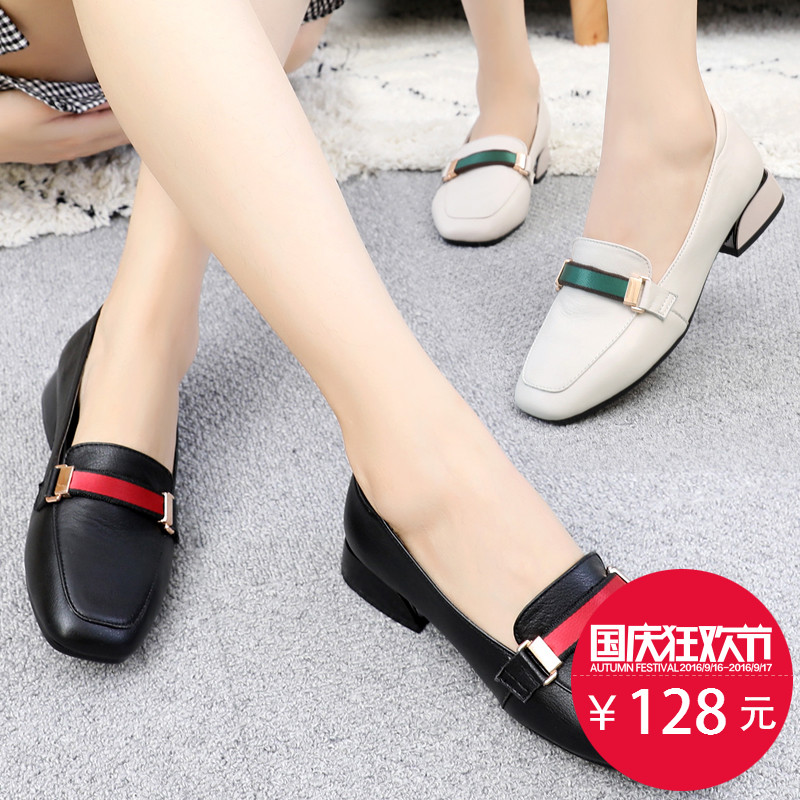 Shoes Female Autumn 2019 New Type of Rough-heeled Single Shoes Female Genuine Leather Fashion Square Head, Shallow Mouth, Low Heel, Baitao Flat-soled Women's Shoes