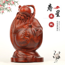 Wood carving longevity star holding mahogany handicraft household geomantic omen carving decoration birthday gift for the elderly
