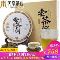 Chen Shoumei Tea Cake Boxed 500g in Tianmi 6 Year 2012 Fuding Laobai Tea Cake Business Gift Box Tea