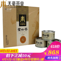 Chenbaihao Silver Needle Boxed 90g Fuding Old White Tea in Tianhao 6 Years Origin Tea Gift Box White Tea Silver Needle