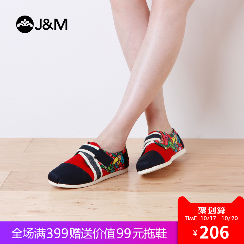 Jm Happy Mary Canvas Shoes Summer Fashion European and American Designers Graffiti Magic Sticker Women's Shoes 77138W