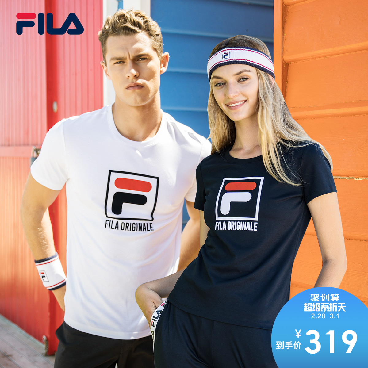 FILA FILA official couple short sleeve T-shirt 2020 spring Valentine's Day leisure sports base coat girl boyfriend
