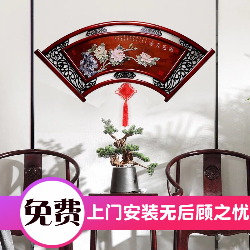 Modern New Chinese Living Room Point Restaurant Hanging Relief Wall Hanging Solid Wood Craft Painting Large Fan Jade Carving Decorative Painting