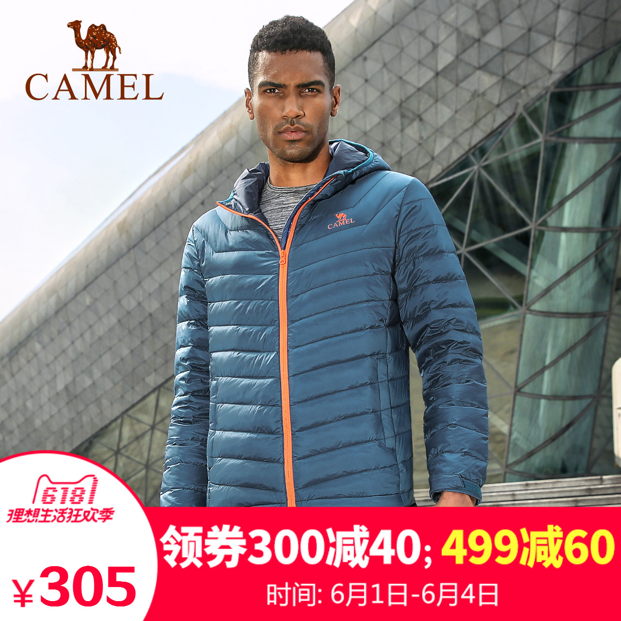 Camel outdoor sports men's down jacket personality casual wear elastic thin down jacket Camel outdoor sports men's down jacket personality casual wear elastic thin down jacket