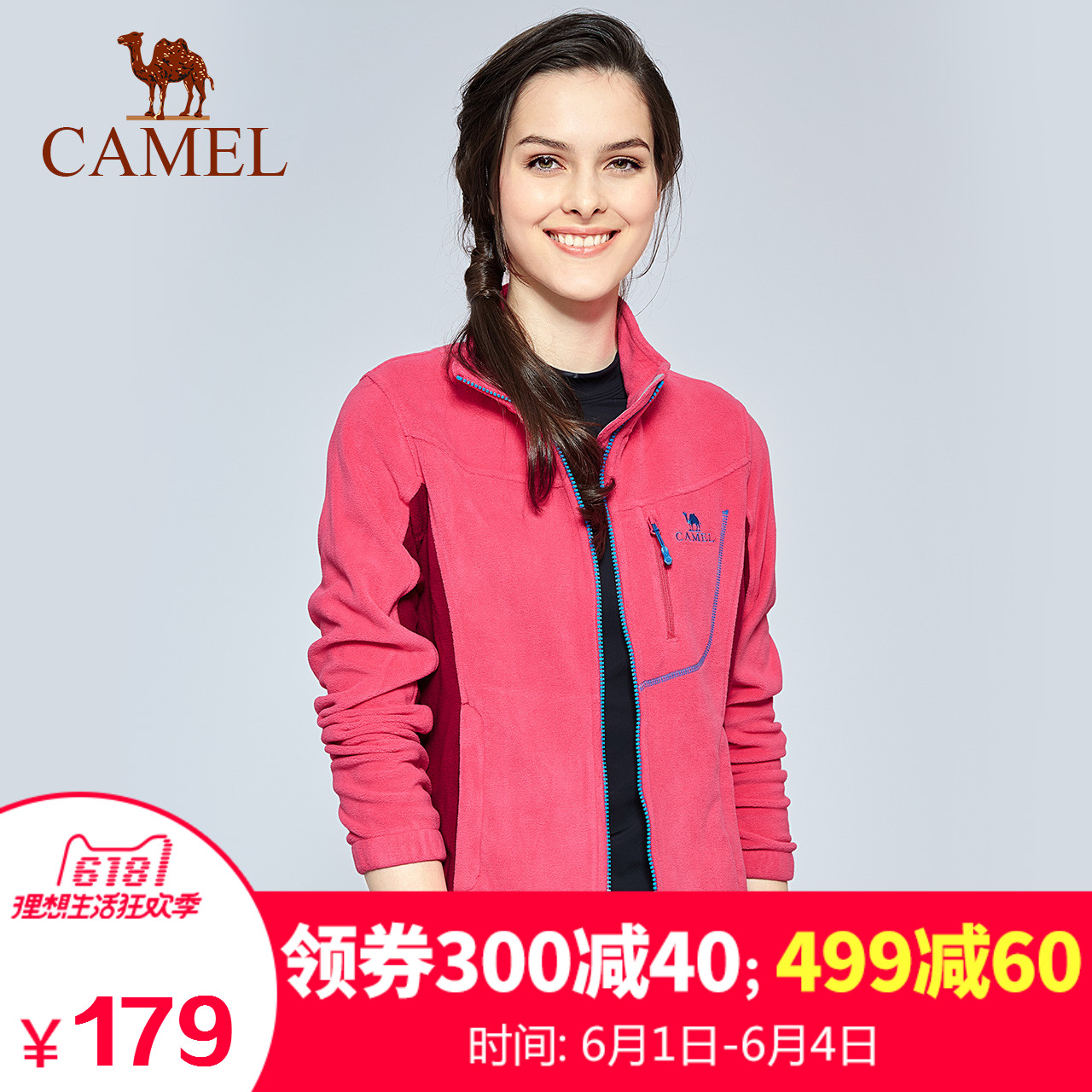 CAMEL Camel outdoor men and women catch fleece Couples windproof warm cardigan catch fleece