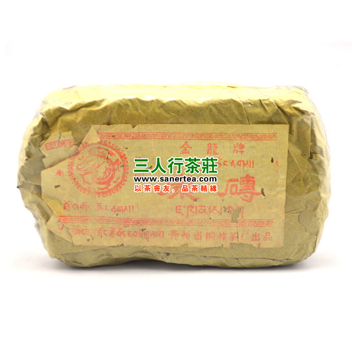 1992 Golden Dragon Brand Kangzhai Tibetan Tea 90's Old Black Tea Guizhou Tonglu Tea Factory Tibetan District Buy Back