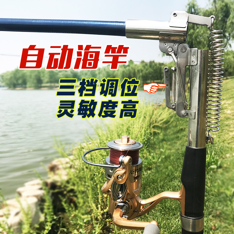 Automatic fishing rod self-elastic sea bream long shot sea fishing rod cutting fishing rod throwing squid set three