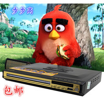 Step by step, a new generation of DVD player for home HD children's teaching CD VCD EVD player