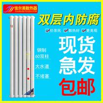Radiateurs verticaux maison en acier décoratif grand cours deau chauffage centralisé chauffage mural radiateur nouveau spot