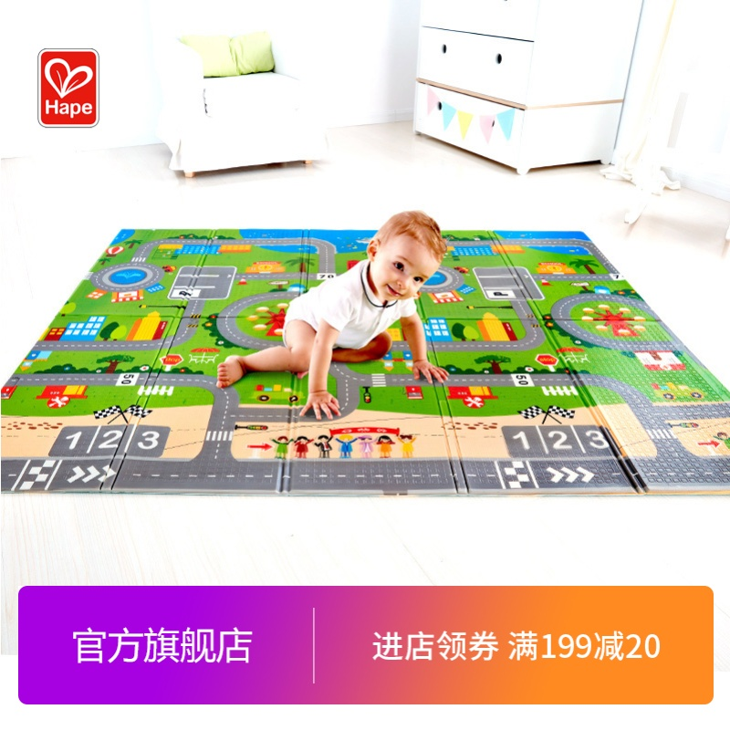 Hape Baby Folding Crawler Pad Thickening Baby Living Room XPE Material Children Environmental Protection Household Crawler Pad