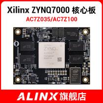 Xilinx ZYNQ FPGA development core board ARM XC7Z035 XC7Z100 Industrial grade ALINX Black gold