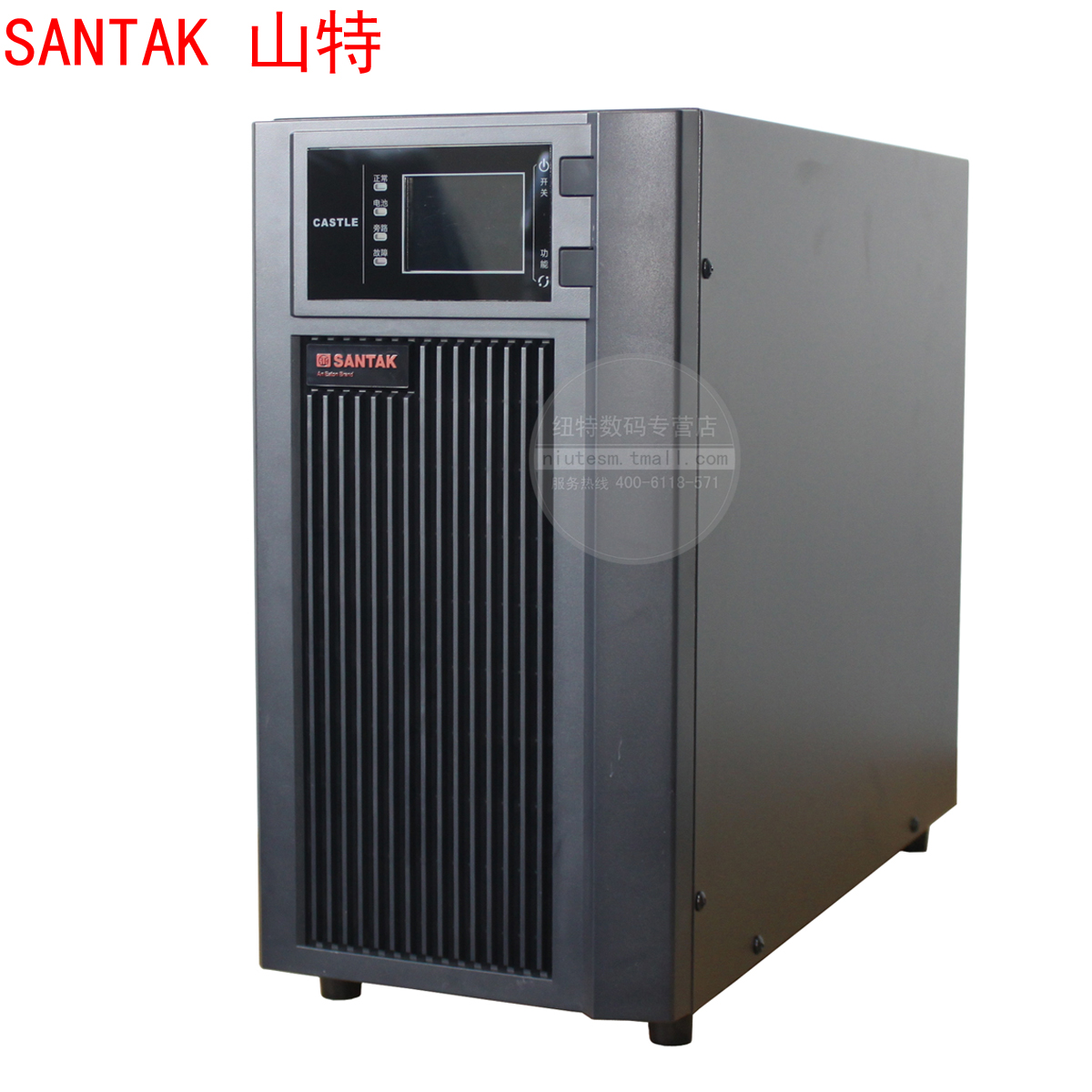 Santa UPS Uninterruptible Power Supply 6KVA 8 hours C6KS 5400W Online Battery 100AH 32