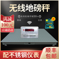 Shanghai Yousheng wireless electronic floor scale Small 1-3 tons animal husbandry weighing with fence called pig called cow platform scale