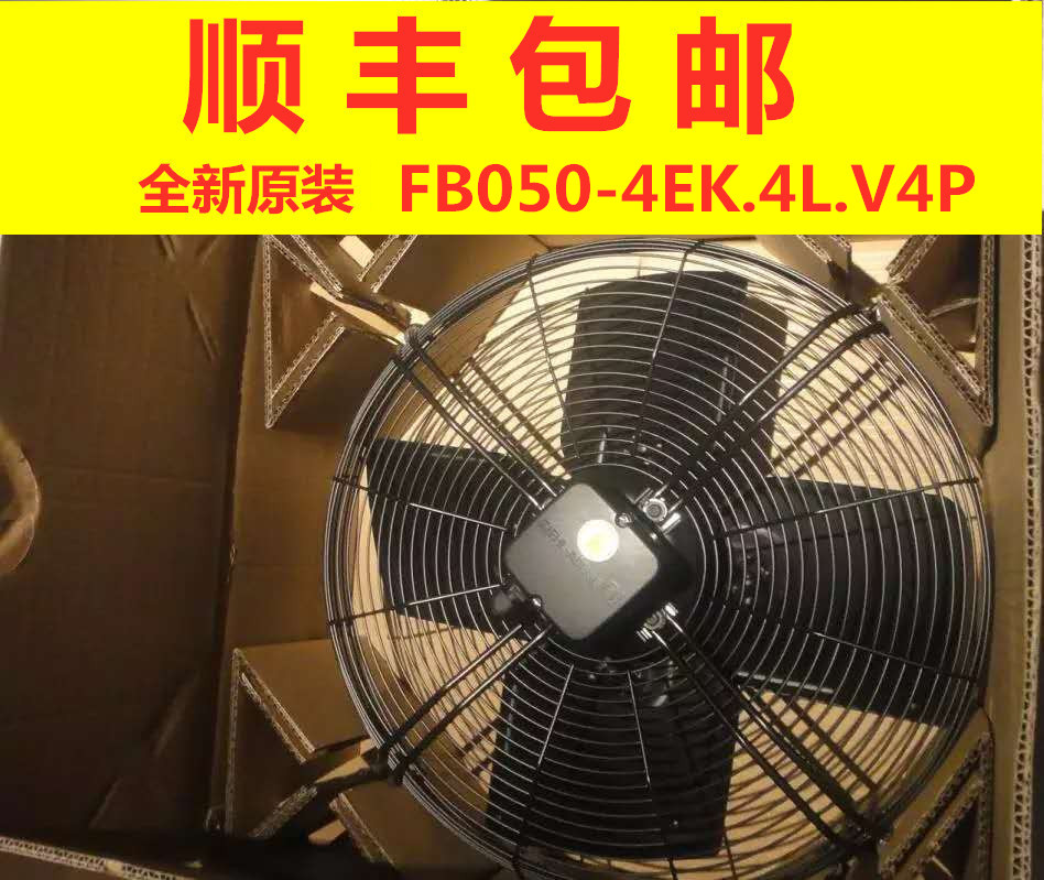 Available in stock FB050-4EK.4I.V4P Precision Air Conditioner Outdoor Axial Fan ZIEHL-ABEGG