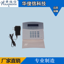Electronic fence control keyboard impulse electronic fence system accessories fence controller anti-theft power grid