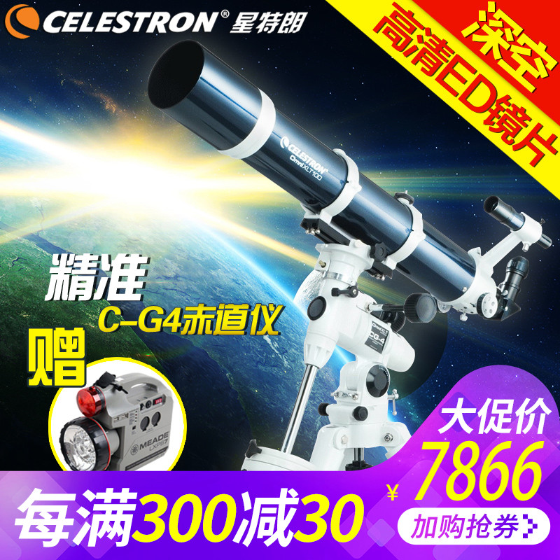 Skywatcher, star Trang Omni 102 ED XLT adult astronomical telescope high-definition night vision professional deep space stargazing