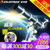 Star Trent Omni 102 ED XLT Astronomical Telescope High-resolution Night Vision Professional Deep Space Star Viewing