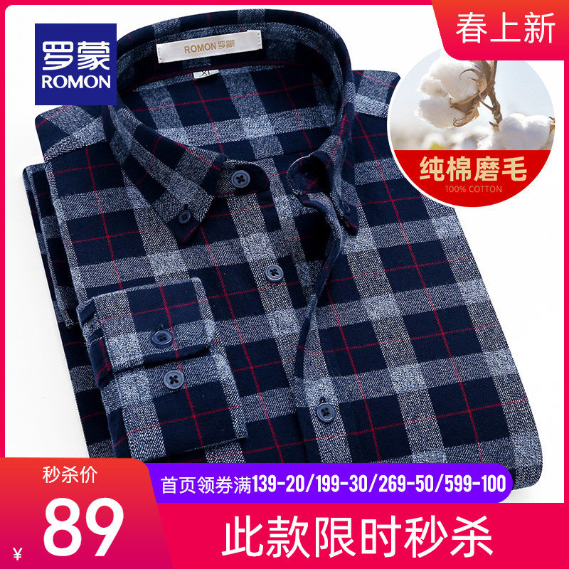 Vermont Long Sleeve Shirt Men's 2020 spring new pure cotton frosted shirt business leisure Plaid Shirt