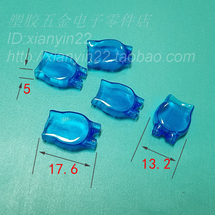 10D  pressure sensitive   resistance  Blue translucent PVC soft of protective sheath for electronic components
