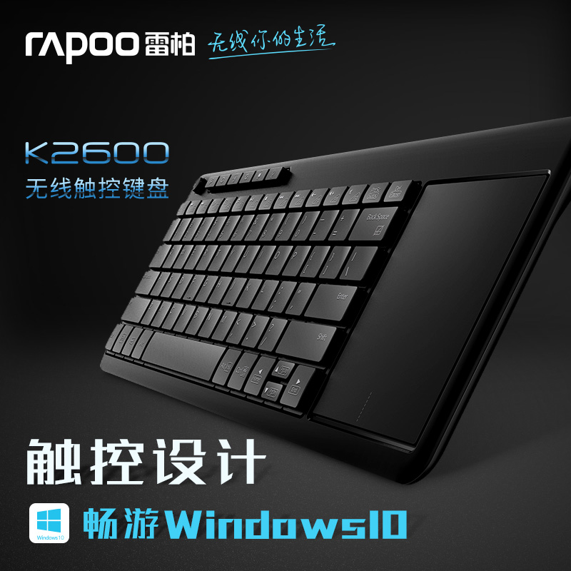 Leibai K2600 wireless touchpad keyboard multimedia home computer wireless keyboard small touchpad mouse