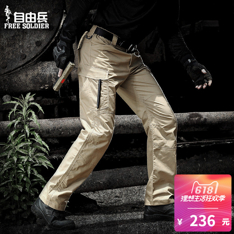 Free Soldiers attack the city special service tactical pants Spring and summer outdoor waterproof wear-resistant overalls Army fan trousers
