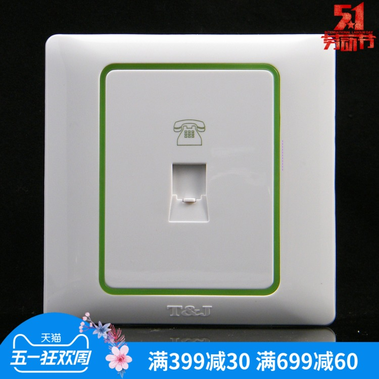 [The goods stop production and no stock]TJ space-based switch socket elegant series 4-core American telephone socket with fluorescent K801-4TU-FL