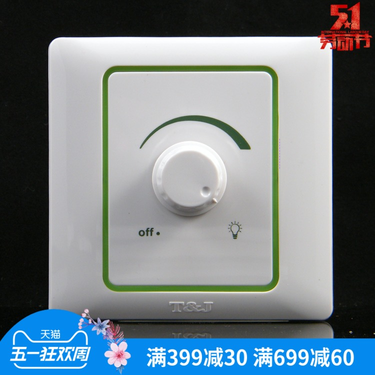 TJ space-based switch socket panel elegant series 630W dimming switch band fluorescence K211-M2-FL