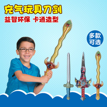 Boys Inflatable Toy Swords, Children Toy Guns, Simulated Weapons Performance Activities, Projects, Small Gifts Shop