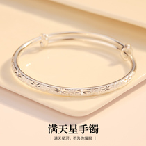 Starry silver bracelet female 999 sterling silver young section foot silver bracelet to send mom Girlfriend Tanabata Valentines Day gift