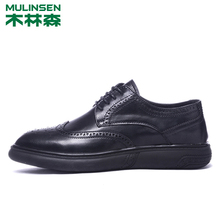 Mullinsen small leather shoes men's black casual men's shoes summer 2020 new block British leather soft soled shoes