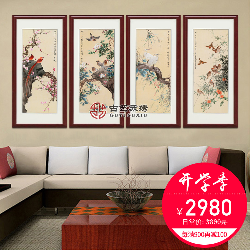 Ancient Su Embroidery Products Yan Bolong Flowers and Birds Quadruple Hanging Painting Living Room Restaurant Studio Suzhou Handmade Embroidery Hanging Painting