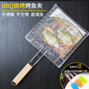 Grilled fish nets clip barbecue net with handle barbecue net with stainless steel barbecue barbecue tools accessories