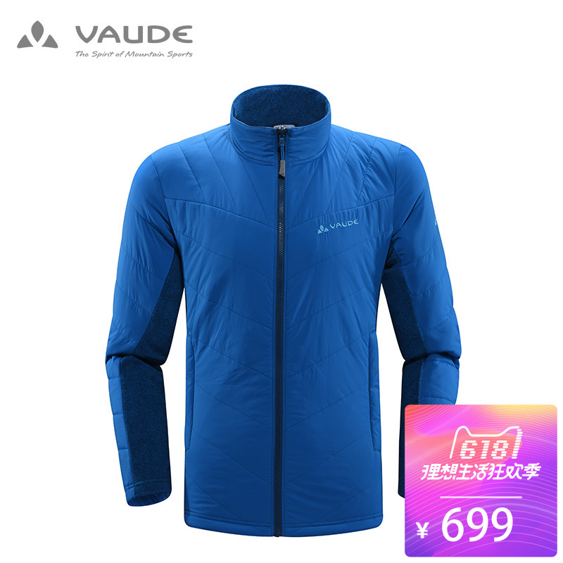 [The goods stop production and no stock]VAUDE Riddles Jacket Outdoor Sports Men's Warm Jacket Fleece