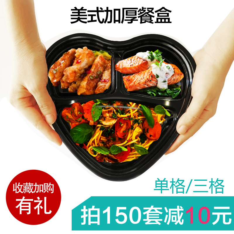 Thickened disposable fast-food box with heart-shaped fruit salad for fresh-keeping takeout