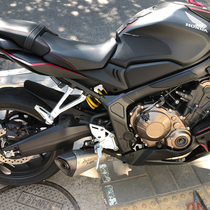 Suitable for CBR650F CB650F exhaust pipe front CB650R CBR650R modification Front full exhaust
